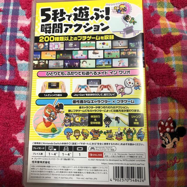 Nintendo Switch(ニンテンドースイッチ)のおすそわける メイド イン ワリオ Switch エンタメ/ホビーのゲームソフト/ゲーム機本体(家庭用ゲームソフト)の商品写真