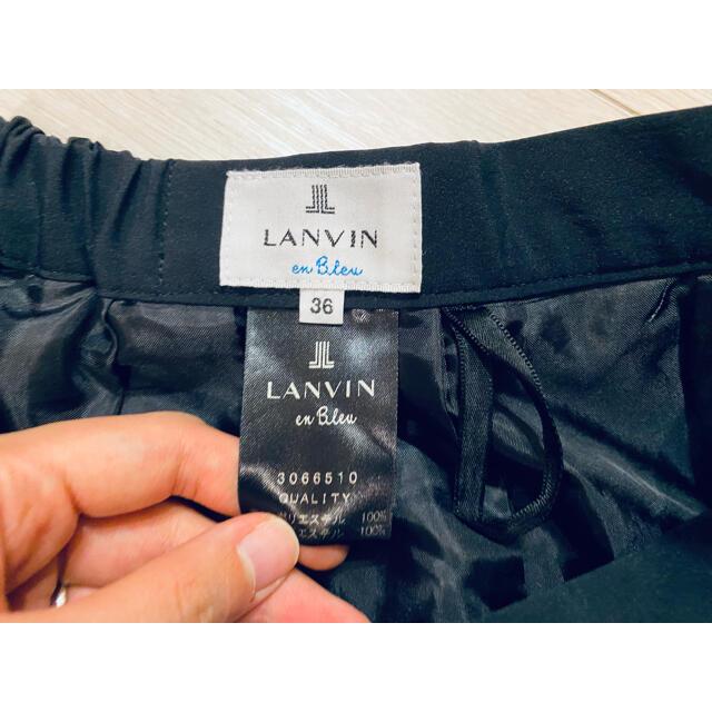 LANVIN en Bleu(ランバンオンブルー)のLANVIN en blue フレアスカート レディースのスカート(ロングスカート)の商品写真