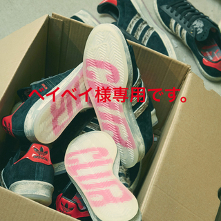adidas - size? x adidas Originals FIGHT CLUB