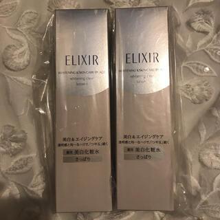 ELIXIR - エリクシールホワイトクリアローションTI セット