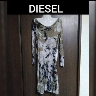 ディーゼル(DIESEL)のDIESEL  ディーゼル  diesel  レディース  ワンピース(ひざ丈ワンピース)