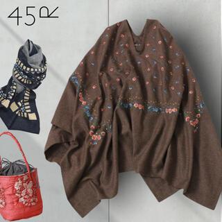 フォーティーファイブアールピーエム(45rpm)の45R 極美品 kurasi限定 インディゴ バンダナ刺繍ポンチョ(ポンチョ)