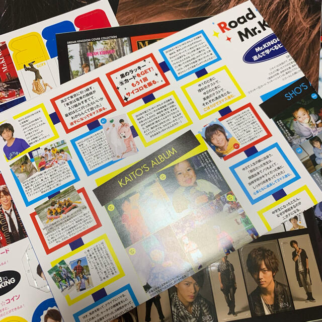 Johnny's(ジャニーズ)のMr.KING 初回限定盤 写真集 エンタメ/ホビーのタレントグッズ(アイドルグッズ)の商品写真