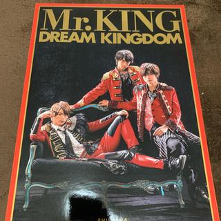 Johnny's - Mr.KING 初回限定盤 写真集