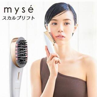 【新品・未開封】YA-MAN  myse スカルプリフト