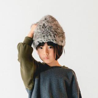 コドモビームス(こども ビームス)の《専用》新品タグ付未開封♡nunuformeヌヌフォルム ファーニット帽 グレー(帽子)