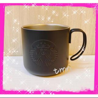 Starbucks Coffee - ラスト 3❗️スターバックス☆ステンレス マグカップ ☆マットブラック