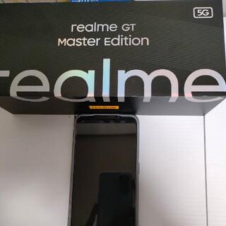 OPPO - Realme Gt Master Edition blue 8/256gb