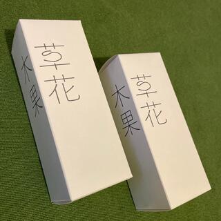 草花木果 - 草花木果 マスクジェル 2本セット(サンプル付)