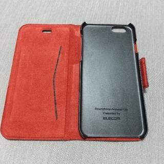 エレコム(ELECOM)のiPhoneSE (第二世代) 手帳型ケース(iPhoneケース)