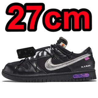 OFF-WHITE - off white nike dunk low 1 of 50 black 50