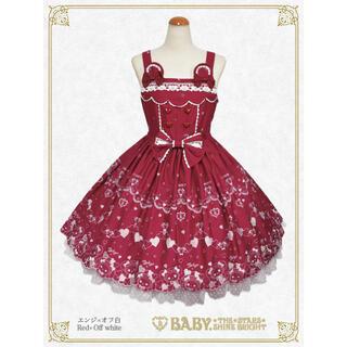 ベイビーザスターズシャインブライト(BABY,THE STARS SHINE BRIGHT)のくみゃちゃんのlove heart embroidery JSK Ⅰ型(ひざ丈ワンピース)