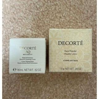 COSME DECORTE - コスメデコルテ サンプル2点セット クレンジング+フェイスパウダー