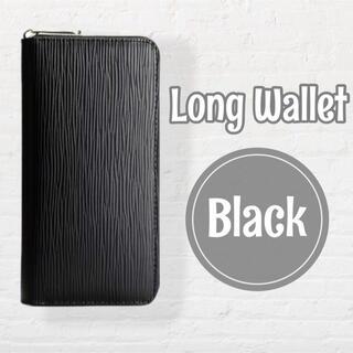 長財布 レザー 大容量 ブラック スマホも入る ラウンドファスナー