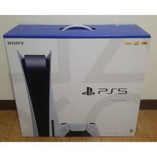 Plantation - 新品 PlayStation5 CFI-1000A01  本体 通常版