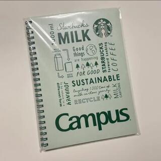 Starbucks Coffee - スタバ キャンパスリングノート ☆ライトグリーン☆ 新品 100ページ
