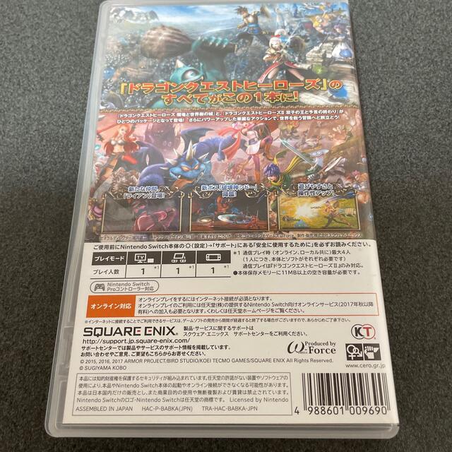 Nintendo Switch(ニンテンドースイッチ)のドラゴンクエストヒーローズI・II for Nintendo Switch Sw エンタメ/ホビーのゲームソフト/ゲーム機本体(家庭用ゲームソフト)の商品写真