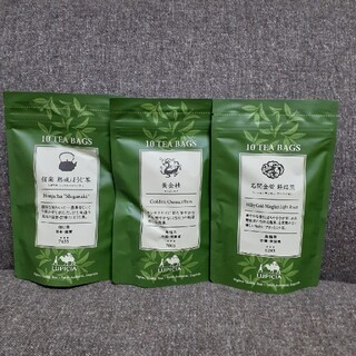 LUPICIA - ルピシア ほうじ茶&烏龍茶 3種セット