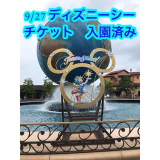 Disney - 9/27 ディズニーシー チケット 入園済み