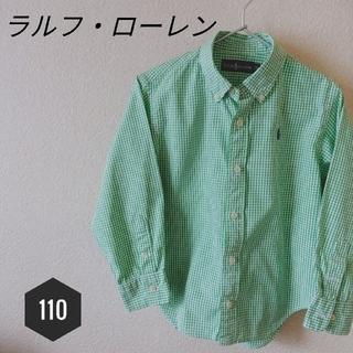 Ralph Lauren - ラルフ・ローレン 110 長袖シャツ チェックシャツ