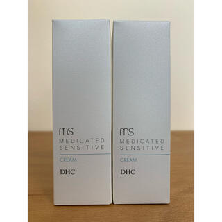 ディーエイチシー(DHC)のDHC 薬用アルトラセンシティブクリーム 2本セット(フェイスクリーム)