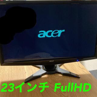 Acer - Acer G235H 23インチFllHDディスプレイ