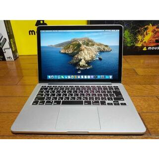 Mac (Apple) - Apple MacBook Pro13