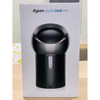Dyson - dyson pure cool me BP01 BN