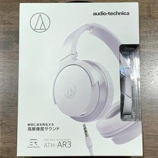 audio-technica - 【未開封&保証書付】Audio-Technica ポータブルヘッドホン