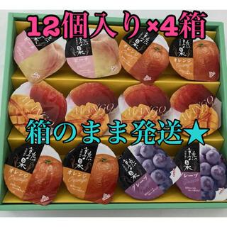 金澤兼六製菓 ゼリー詰め合わせ(菓子/デザート)