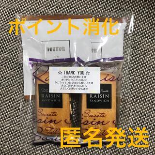タリーズコーヒー(TULLY'S COFFEE)の【ポイント消化・クーポン利用】 ♡ブレイクタイムセット♡(菓子/デザート)