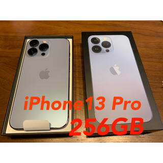 Apple - iPhone13 Pro 256GB シエラブルー (本体)
