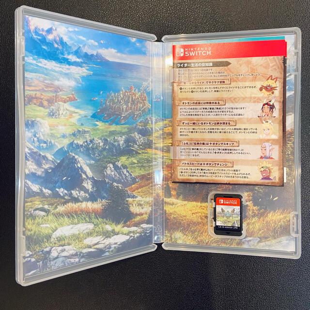 CAPCOM(カプコン)のモンスターハンターストーリーズ2 ~破滅の翼~ Switch エンタメ/ホビーのゲームソフト/ゲーム機本体(家庭用ゲームソフト)の商品写真