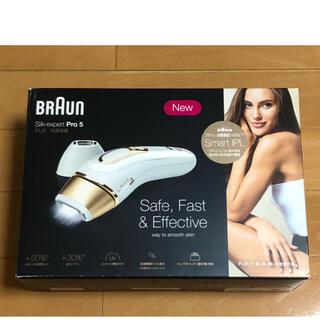 BRAUN - BRAUN Silk expert Pro5 光美容器 PL-5117 ブラウン
