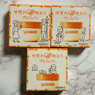 Yuskin - ユースキン 12g ハンドクリーム 3本セット チューブ