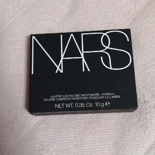 NARS - NARS ライトリフレクティングセッティングパウダー プレスト 新品未使用