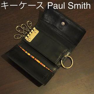 Paul Smith - キーケース ポールスミス ブラック