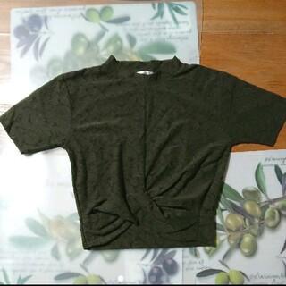 マウジー(moussy)のMOUSSY フロントツイストトップス(Tシャツ(半袖/袖なし))