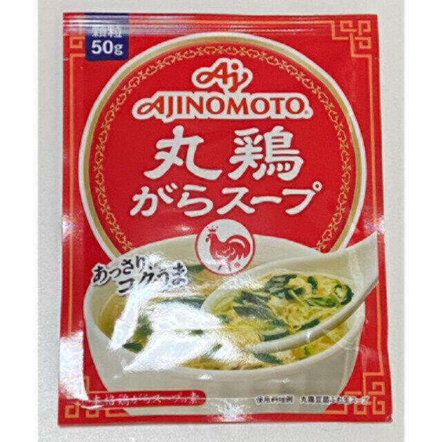味の素(アジノモト)の味の素 丸鷄がらスープ 50g 食品/飲料/酒の食品(調味料)の商品写真