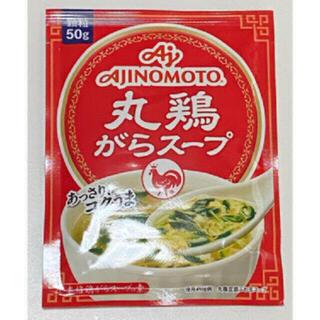 味の素 - 味の素 丸鷄がらスープ 50g
