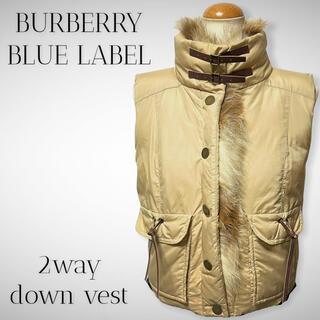 バーバリーブルーレーベル(BURBERRY BLUE LABEL)の美品!! バーバリーブルーレーベル ブックスファー付 ダウンベスト ノバチェック(ダウンベスト)