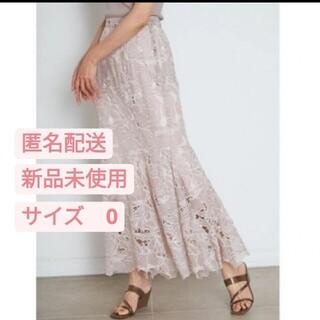 snidel - 匿名配送 スナイデル カッティングレースマーメイドスカート
