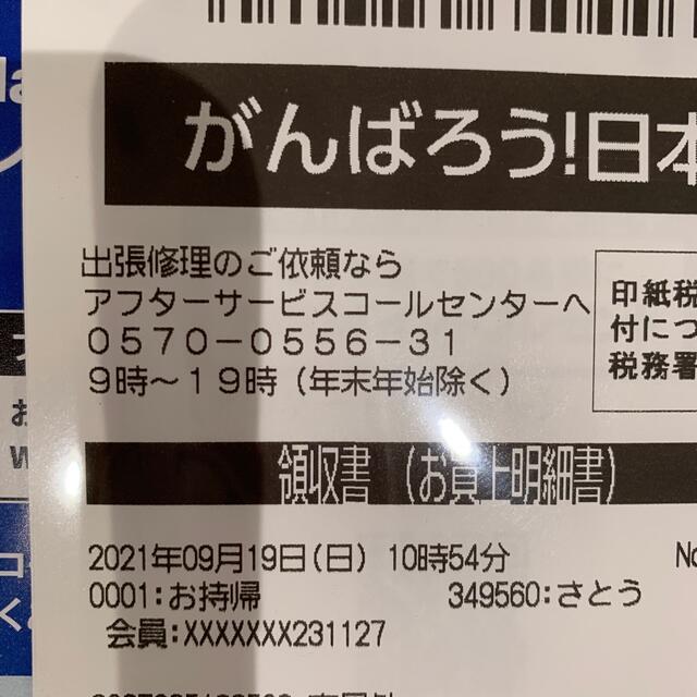 SONY(ソニー)のPS5 本体 CFI 11000A01 エンタメ/ホビーのゲームソフト/ゲーム機本体(家庭用ゲーム機本体)の商品写真