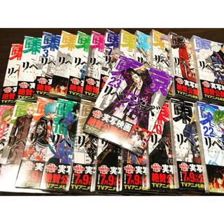 コウダンシャ(講談社)の東京リベンジャーズ 1〜23巻 未開封新品(少年漫画)