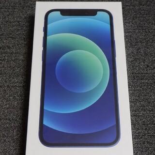 Apple - 【新品・未開封】iPhone12mini SIMフリー 64GB ブルー