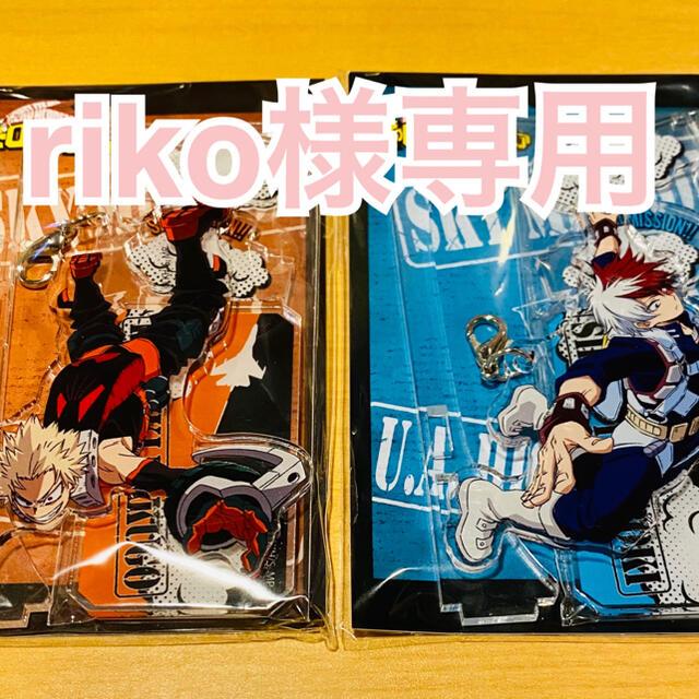 riko様専用 エンタメ/ホビーのおもちゃ/ぬいぐるみ(キャラクターグッズ)の商品写真