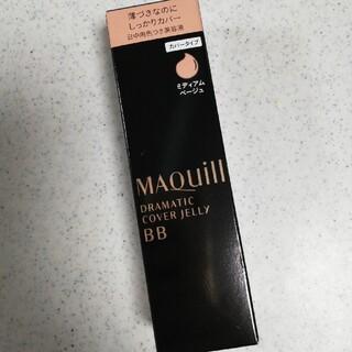 MAQuillAGE - マキアージュドラマティックカバージェリーBB