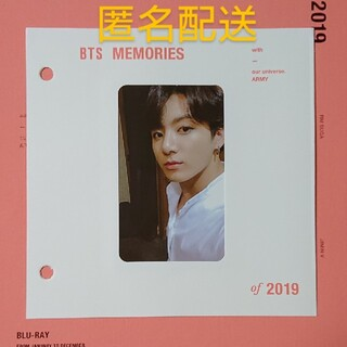 BTS メモリーズ 2019 ブルーレイ トレカ ジョングク 公式