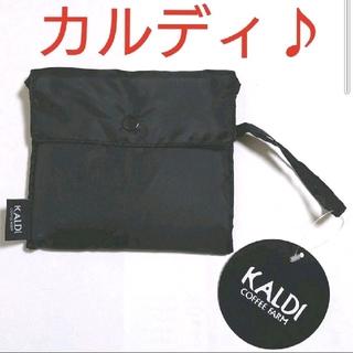 KALDI - カルディ  エコバック ブラック 黒