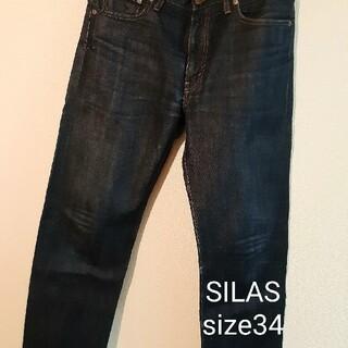 サイラス(SILAS)のSILAS ジーンズ size34(デニム/ジーンズ)